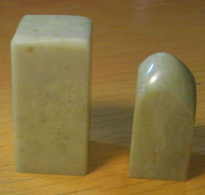 篆刻石 材